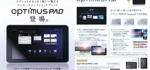 NTT DoCoMo to release LG Optimus Pad Honeycomb tablet on the Date of march 31