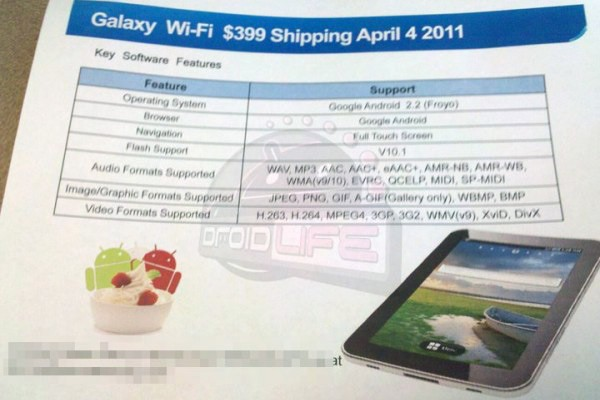 Galaxy Tab WiFi only reportedly to be available on April 4 for $399