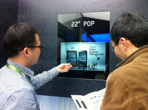 Samsung to release 22 inch Transparent Display with 90% More efficiency