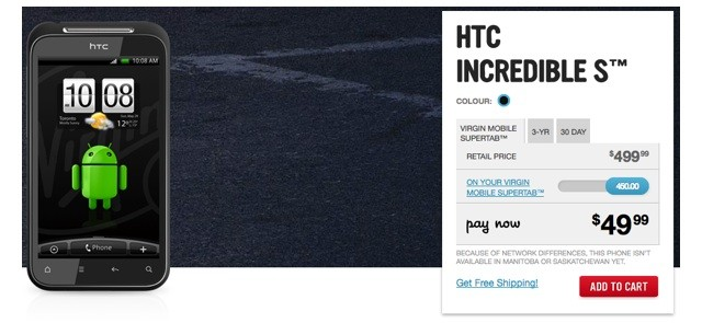 HTC Incredible S for Bell and Virgin Mobile gets Price cut in Canada; Now available for just $49.99