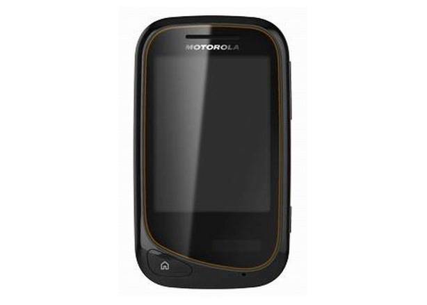 Motorola EX130 dual display Android smartphone image spotted online