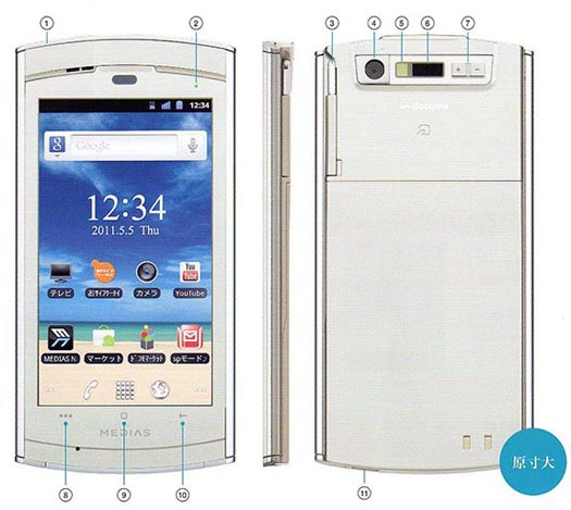 NEC Medias N-06C Ultra-thin waterproof Android Gingerbread smartphone released in Japan
