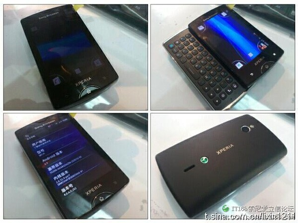 Sony Ericsson SK17i 'Mango' Introduces as X10 Pro Mini's Successor
