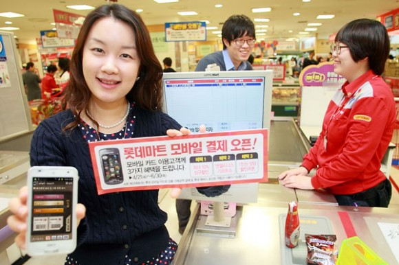 galaxys23 Samsung GALAXY S II spotted in South Korea with NFC Payment System