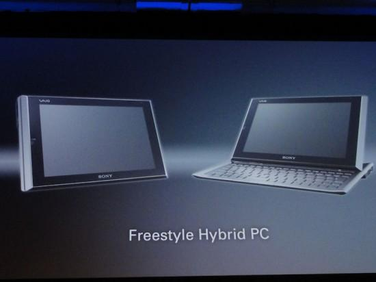 Sony to release VIAO Series Freestyle Hybrid PC?