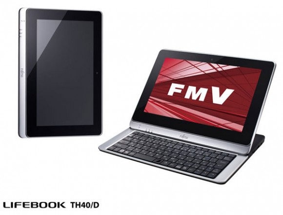 Fujitsu debuts Fujitsu Lifebook TH40/D Convertible Tablet in Japan; Releasing in June