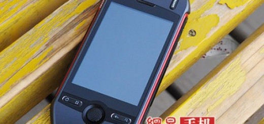 MOPS Shadow T800 Android Gaming smartphone