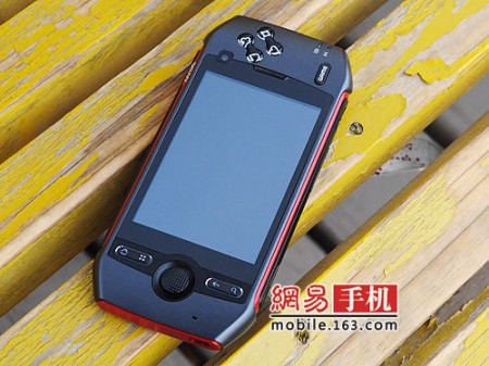 MOPS Shadow T800  Android Gaming smartphone‎
