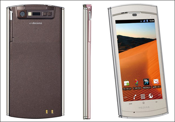 NEC Medias WP N-06C Android 2.3 Smartphone released in Japan