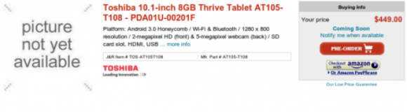 Toshiba 10.1 inch Honeycomb Tablet appears on J&R with Price and Name