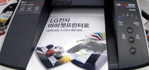 LG and Memjet unveils LG Machjet LPP6010N Desktop Printer; claims to be World's fastest