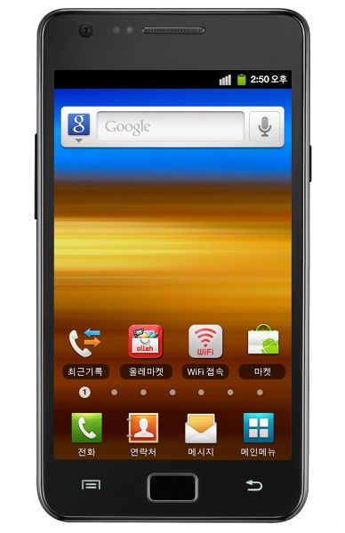 Samsung Galaxy S II US Release Date confirmed to be in August