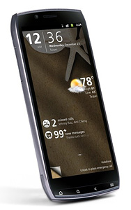 Acer Iconia Smart Gingerbread Smartphone to release in September in Germany; Pre-order in UK