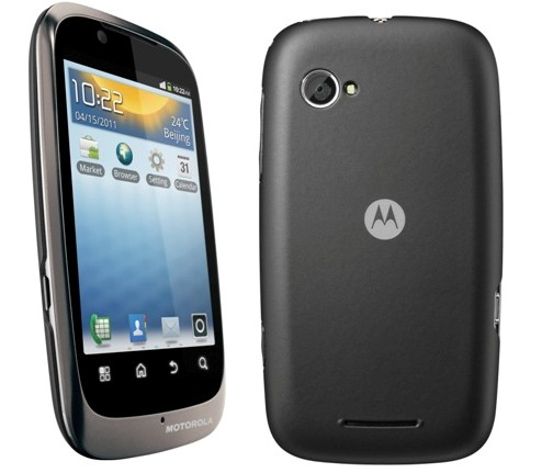 Motorola XT531 US release date on AT&T soon