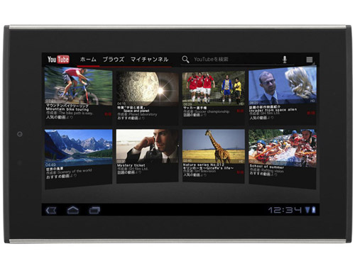 "Sharp Galapagos A01SH 7"" Honeycomb Tablet and Specs revealed; releasing later this Month"