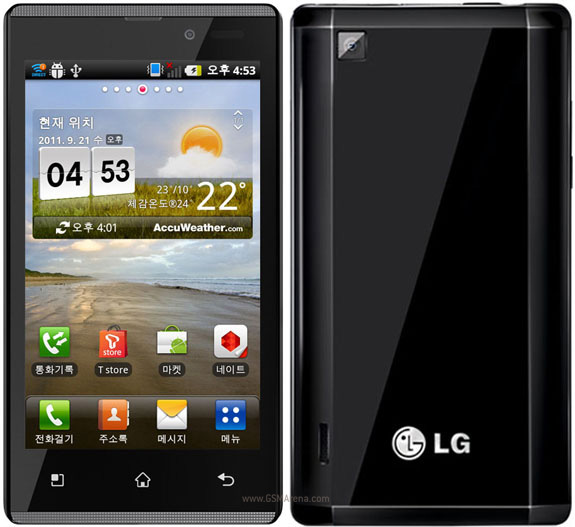 LG to release LG Optimus Ex SU880 Smartphone in Korea soon; Specs revealed