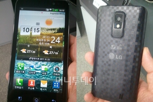 LG UL6200 4G LTE Smartphone with HD Screen spotted again
