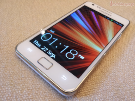 Bell to offer White Samsung Galaxy S II in Canada
