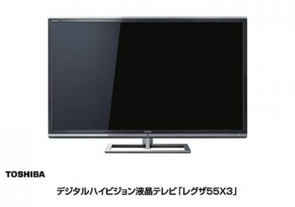 Toshiba 55X3 3D TV with  3850 x 2160 Resolution unveiled; releasing in December