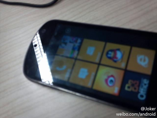 Lenovo S Windows Phone Image spotted