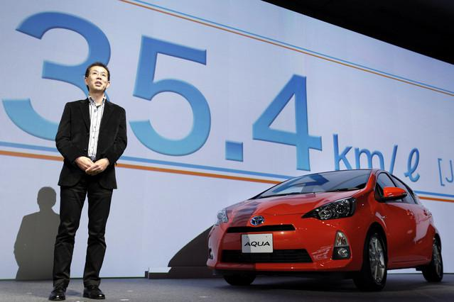 Toyota Aqua compact Hybrid Vehicle debuted in Japan