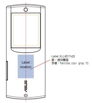 ASUS MeMic Phone gets FCC for Approval