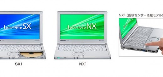 Panasonic Let's Note SX and NX Series Laptop unveiled with Specs