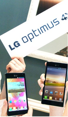 LG Optimus 4X HD ICS Smartphone official with Specs ahead of MWC 2012
