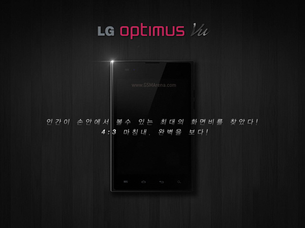 "LG Optimus Vu Smartphone teaser Video spotted; 5"" Smartphone with Dual-core Processor"