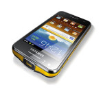 galaxy_beam_product_image_3