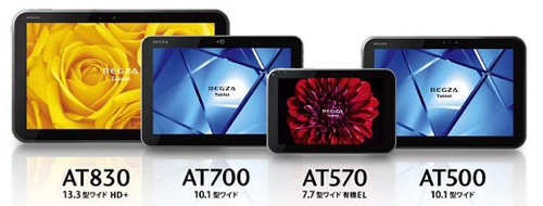 Toshiba releases Regza AT830, AT700, AT570 and AT500 tablets; Specs and Price