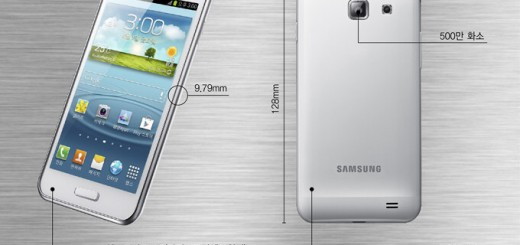 Samsung Galaxy R Style with LTE and ICS official in Korea; Specs and Price