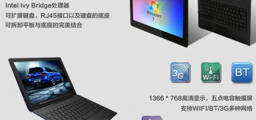 CZC Tech U116T Ultrabook with detachable Keyboard expected at Comoputex