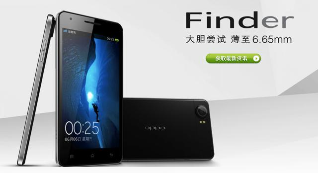 Oppo Finder Android ICS Smartphone official with Specs