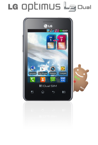 LG to release dual-SIM Optimus L3 in July; Specs and Price