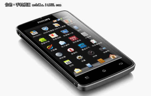 Philips dual-SIM W732 droid official with Specs; releasing soon
