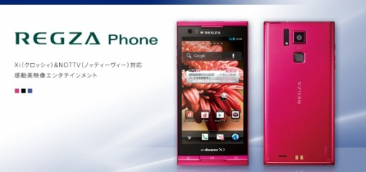 Toshiba releases REGZA T-02D Smartphone with 13MP Camera in Japan