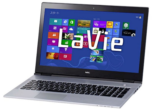 NEC LaVie X Windows 8 Ultrabook unveiled; Specs and Release Date