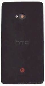 Rumor, HTC M7 Release Date March 8
