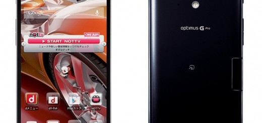 LG Optimus G Pro goes official in Japan