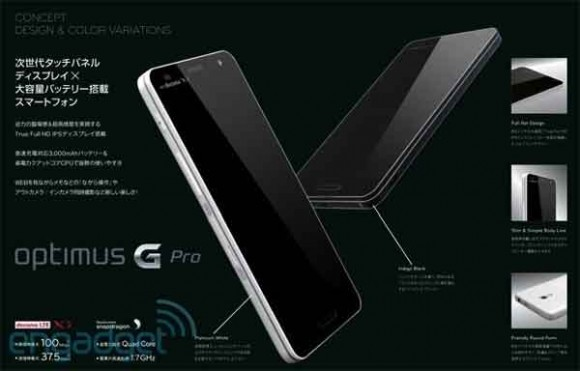 LG optimus g Pro LG Optimus G Pro with 1080p Display leaked