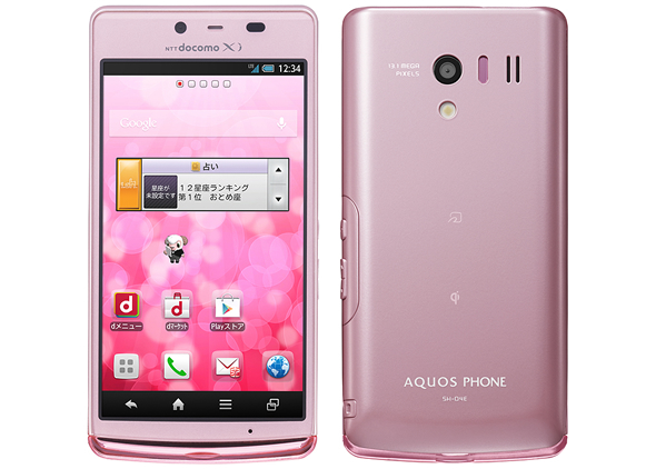 Sharp introduces Aquos EX SH-04E ladies smartphone in Japan