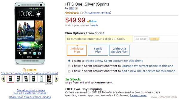 HTC One gets a price cut; offered for $49.99