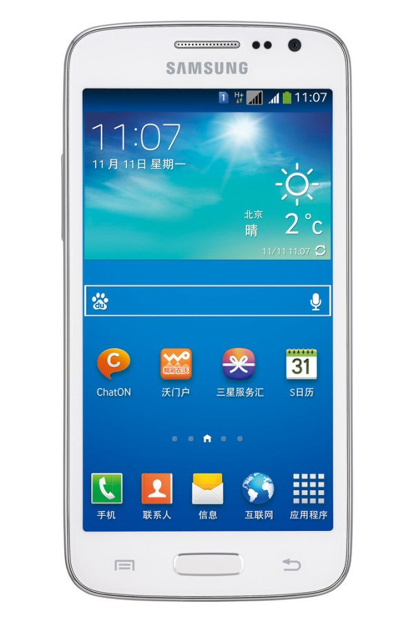Samsung Galaxy Win Pro 01 Samsung Galaxy Win Pro announced with 4.5 qHD Display