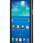 Samsung Galaxy Win Pro 02 150x150 Samsung Galaxy Win Pro announced with 4.5 qHD Display
