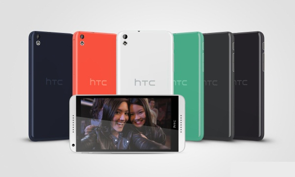 HTC Desire 816 is reportedly priced below $300 in China