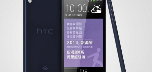 HTC Desire 8 Images spotted ahead of MWC 2014