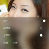 Leak, Meizu MX4 to come with QHD Display?