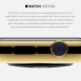 Golden Apple Watch to cost $5000