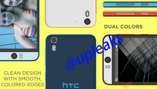 HTC Desire Eye specs and rumors
